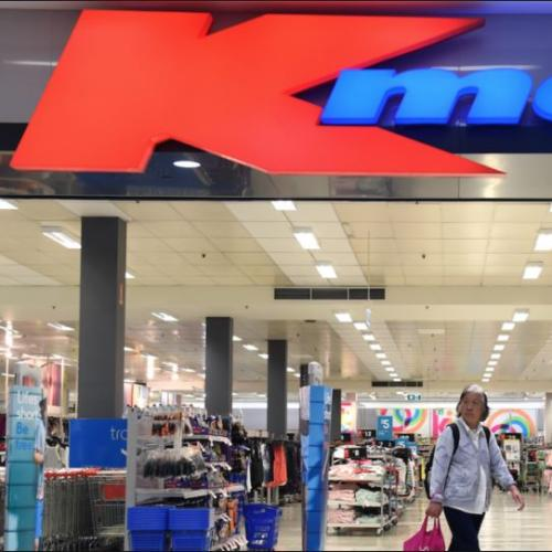 Kmart Makes Major Changes To All Stores Nationwide