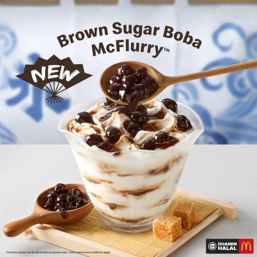 Brown Sugar Milk Tea McFlurries Exist... Just Not In Australia
